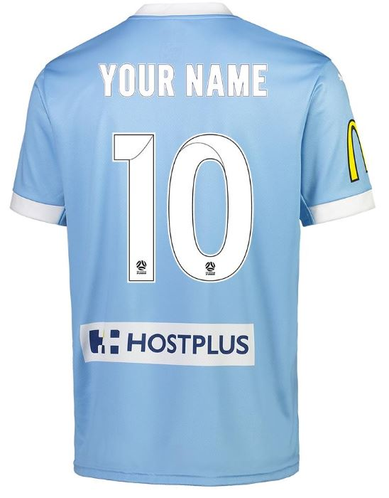 CUSTOMISE YOUR JERSEY - ADD A NAME & NUMBER