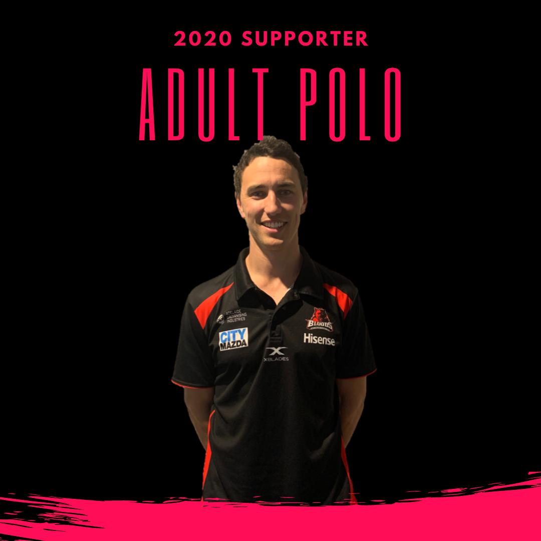 2020 Supporter Polo