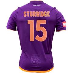 Sturridge Personalised Home Shirt