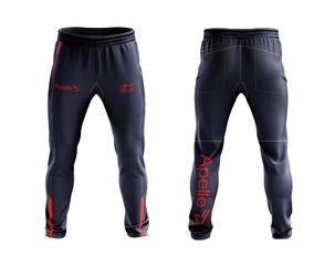 2021 Track Pants